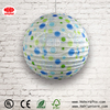 Chinese Supplier Christmas Paper Crafts Paper Lampshades Hanging Round Printed Paper Lanterns